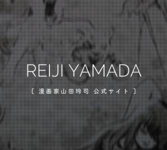 yamadareiji